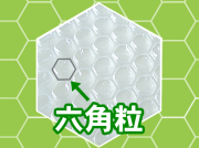【3本】ヘキサエアセルマット ロール(六角粒)RS100エコロク 原反(1200mm幅×42M) 和泉製